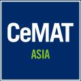 2021上海物流展_CeMAT ASIA_亚洲物流展_第22届亚洲国际物流技术与运输系统展览会