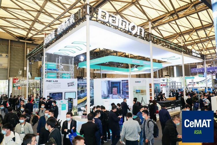 2021上海物流展11.jpg
