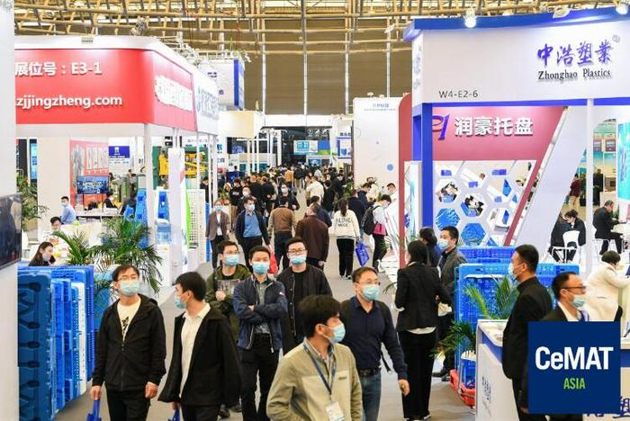 2021上海物流展5.jpg