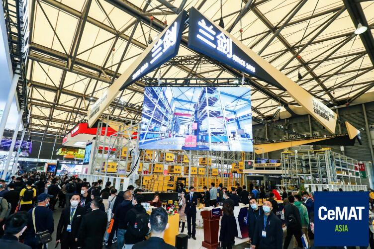 2021上海物流展10.jpg