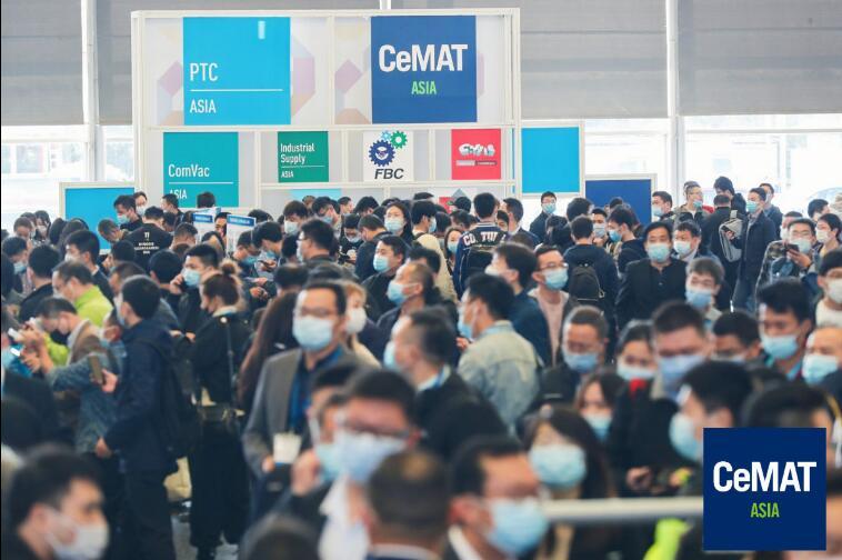 2021上海物流展14.jpg