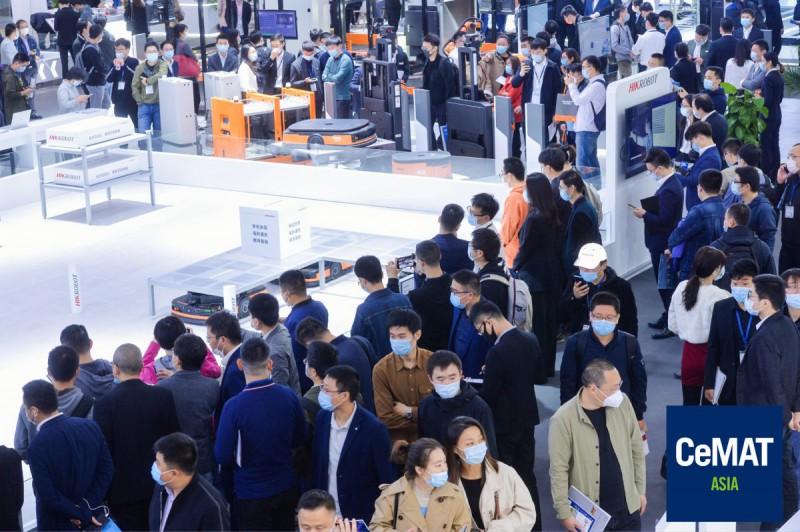 2021上海物流展38