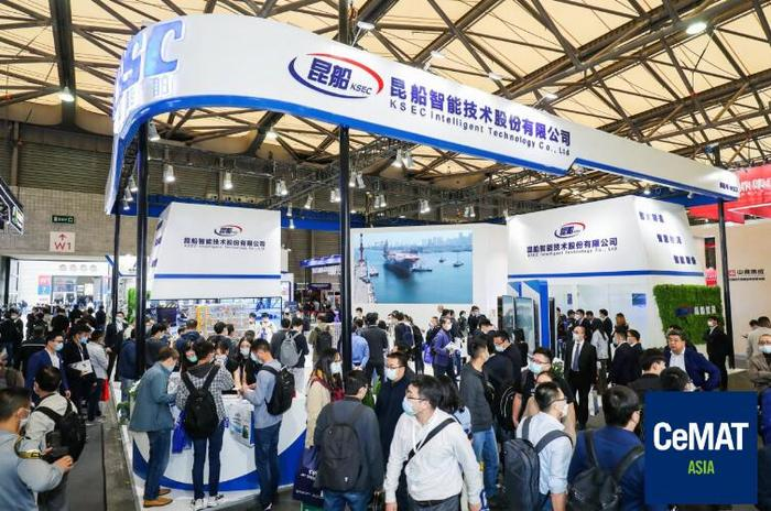 2021上海物流展6.jpg