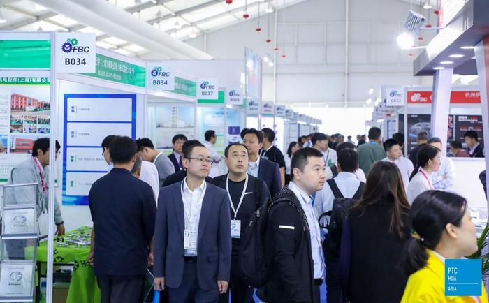 2020上海PTC45.jpg