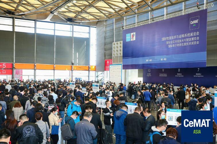 2021上海物流展16.jpg
