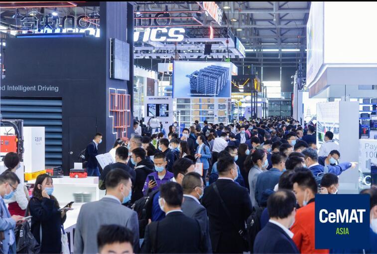 2021上海物流展13.jpg