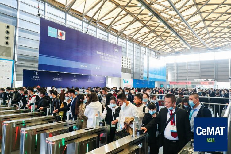 2021上海物流展15.jpg