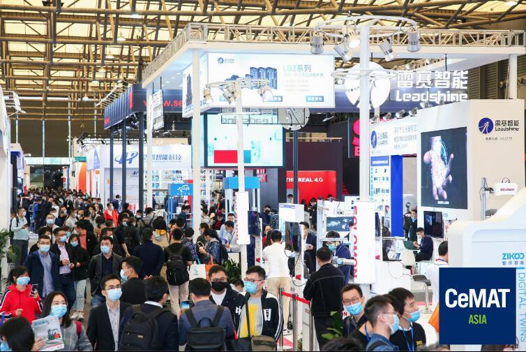 2021上海物流展8.jpg